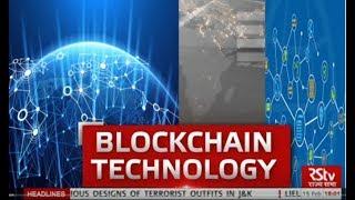In Depth - Blockchain Technology