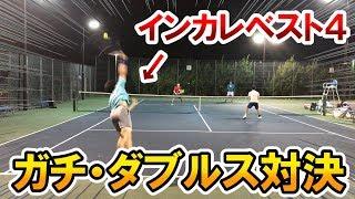 テニスインカレベスト4に挑戦!ダブルス対決