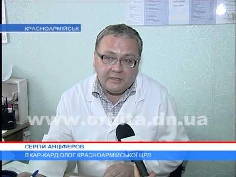 Московская клиника гипертония