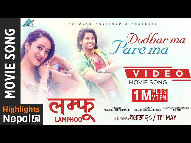 Thumnail of Dodharama Pare Ma - New Nepali Movie LAMPHOO Video Song