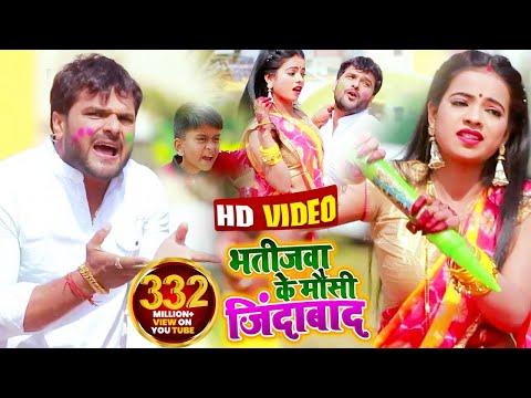 Watch Khesari Lal Yadav And Poonam Dubey S Khasi Kine Ke Bahane Is Here To Rule Your Holi Playlist Hello Lumbini Entertainment