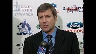 """""""Динамо"""" (Москва) - СКА (Санкт-Петербург) Суперлига 2007-02-16"""
