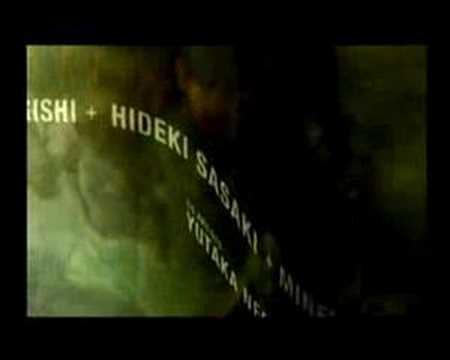 Snake Eater — Cynthia Harrell | Last fm