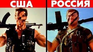 6 Самых Странных Плагиатов Известных Фильмов!