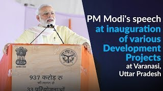 PM Modi's speech at inauguration of various Development Projects at Varanasi, Uttar Pradesh