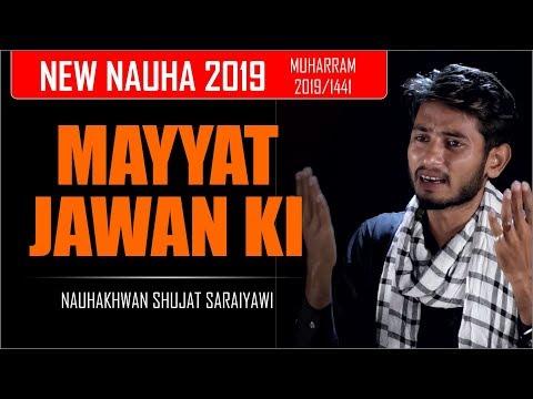 मय्यत जवां लाल कीMayyat Jawan Laal KiShujaat SaraiyawiNohey 2019 - 1441