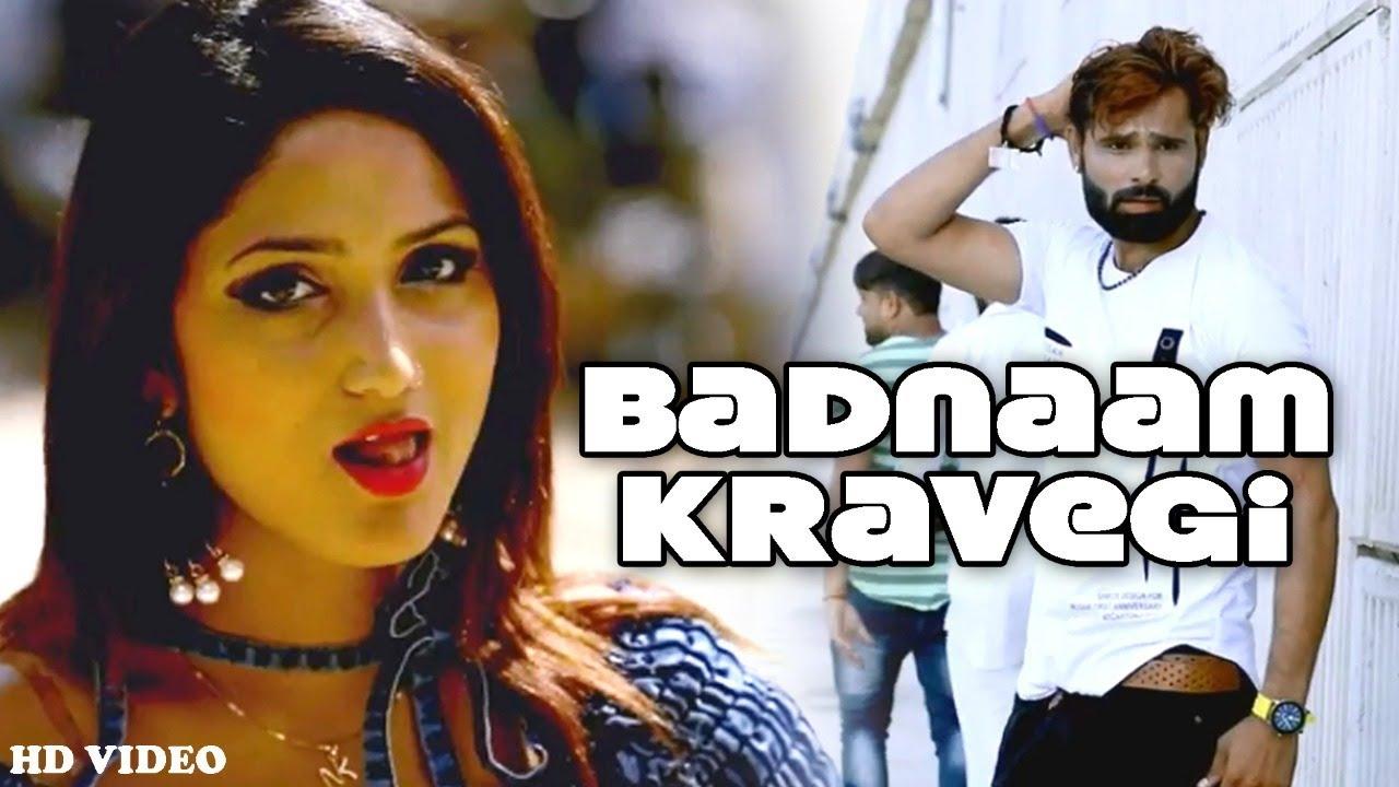Badnaam Kravegi   Sonu Kundu  Miss Ada  Ranveer Kundu   New Haryanvi Songs Haryanavi 2018   DJ Songs Video,Mp3 Free Download