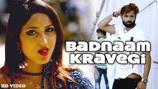 Badnaam Kravegi | Sonu Kundu, Miss Ada, Ranveer Kundu | New Haryanvi Songs Haryanavi 2018 | DJ Songs Video,Mp3 Free Download