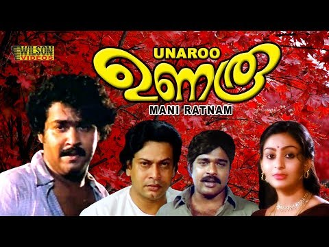 Unaru (1984) Malayalam Full Movie