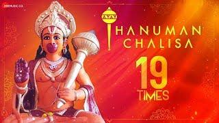 Hanuman Chalisa - Repeated 19 times for Good Health | Shekhar Ravjiani | Zee Music Devotional