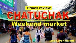 Chatuchak Weekend Market Bangkok - Price & Quality Review #livelovethailand