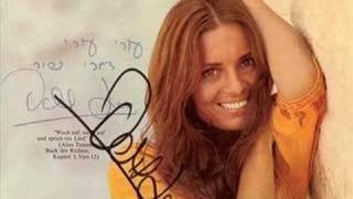 Daliah Lavi דליה  לביא - (ירושלים) (Yerushalayim) Hebrew 1975
