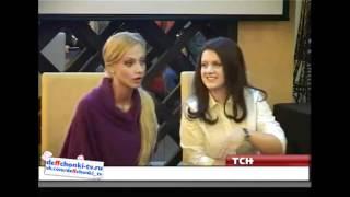 Презентация сериала Деффчонки в Туле