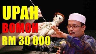 Kisah 6 Orang Upah Bomoh RM 30 000 Untuk Sihir Ustaz Kazim Elias