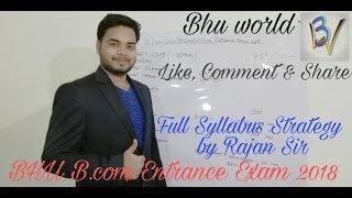 B.com Entrance Exam of Bhu 2018   BW Campus   Part-1