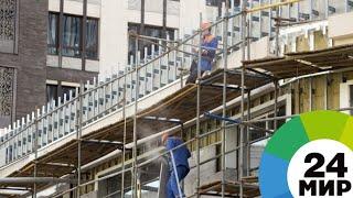 Около миллиона кыргызстанцев работают за рубежом - МИР 24