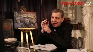 Невзоров. интервью Radio Svoboda Беларусь о страхе перед Россией