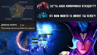 СЕКРЕТЫ ТОП ФАРМА - ДОБЫЧА ЗОЛОТА 10.0