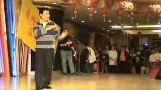 "Fung Keung´s sifu ""Ku Lo Wing Chun"""