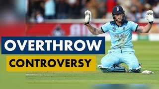 Overthrow Six Run Controversy in WC final | ENG Vs NZ WC final 2019 | Analysis Series