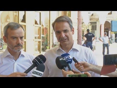 Κ. Μητσοτάκης: H Ελλάδα είναι έτοιμη να γυρίσει σελίδα και θα δώσει ισχυρή εντολή στη ΝΔ