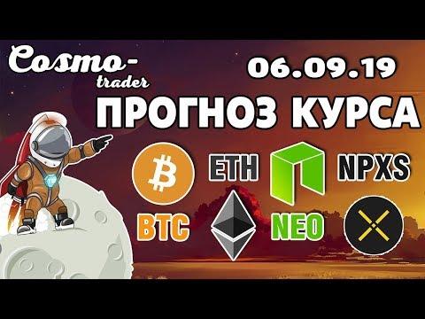 Криптовалюта ваш