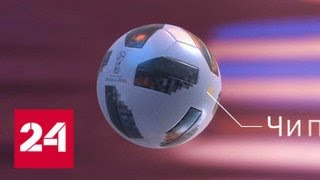 В руки не дается: голкиперы недовольны мячом ЧМ-2018 - Россия 24
