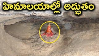 Miracle God Lives in Himalayas | Unsolved Mysteries of Science in Telugu | Tollywood Nagar