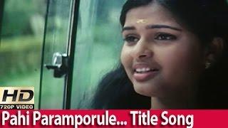Pahi Paramporule  Manjari, Sindhu Premkumar, Raveendran