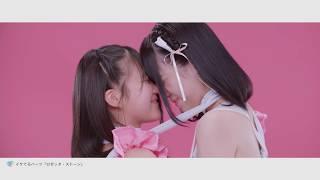 イケてるハーツ「ロゼッタ・ストーン」MusicClipFullVer.