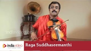 Raga Series - Raga Suddhaseemanthi on Violin by Jayadevan
