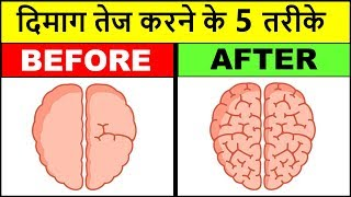 Boost your brain power Simple exercise