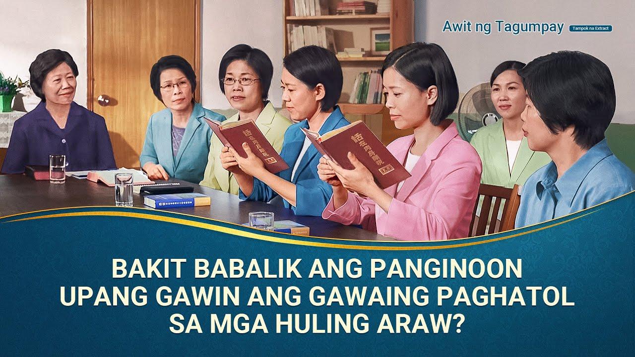"""Awit ng Tagumpay - """"Bakit Babalik ang Panginoon upang Gawin ang Gawaing Paghatol sa mga Huling Araw"""""""