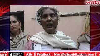 ਸੰਗਰੂਰ :  ਭੋਲੀ ਮਹੰਤ ਨੂੰ ਭੇਦਭਰੀ ਹਾਲਤ 'ਚ ਲਗੀ ਅੱਗ