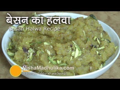 Besan Halwa recipe – Chickpea flour Halwa –