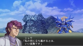 Masou Kishin The Lord of Elemental(PSP) - Neo Granzon Attacks