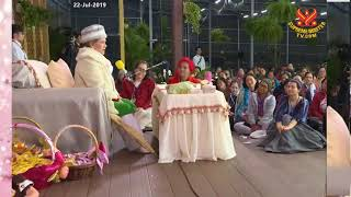 Be Happy with Whatever God Wills - Lecture by Supreme Master Ching Hai Feb 24, 2019
