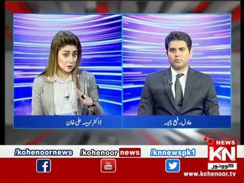 Kohenoor@9 With Dr Nabiha Ali Khan 11 February 2021 | Kohenoor News Pakistan