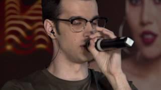 ПЕСНИ: Terry – Домофон (LIVE)