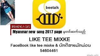 beetalk myanmar for pc - मुफ्त ऑनलाइन