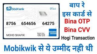 Mobikwik American Express Card Se Transaction Without OTP Without CVV