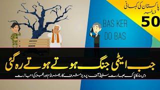 History of Pakistan # 50   Pervez Musharraf Referendum & 2001-02 Standoff   Faisal Warraich