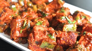 Tawa Paneer Masala | Indian Vegetarian Recipe