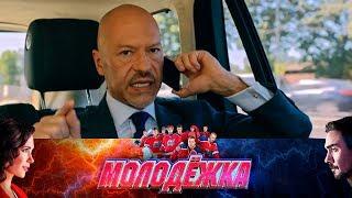 У «Медведей» новый спортивный директор? | Молодежка