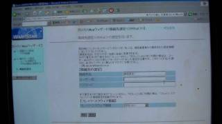 eo光インターネット接続NECのAterm編