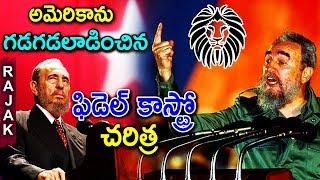 Fidel Castro Biography in Telugu