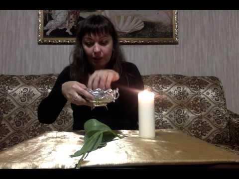 Как снять венец безбрачия и стать любимой женой
