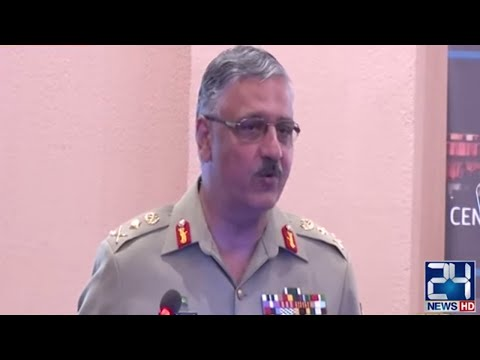 Joint Chief Of Staff General Zubair Addresses On Relationship of Nation | 15 Oct 2019