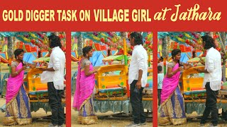 Gold Digger Task on Village Girl | Gold Digger Fail | #tag Entertainments