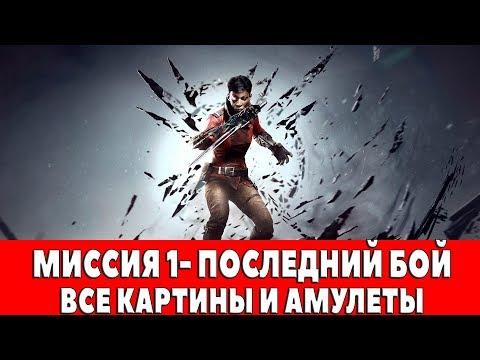 Астролог редакция газеты